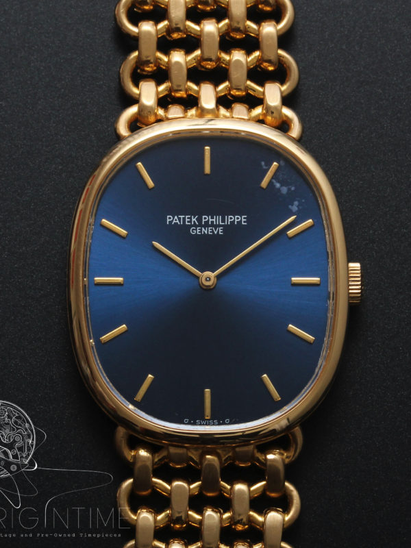 Patek Philippe Ellipse Ref 3848/1 18k Box & Papers