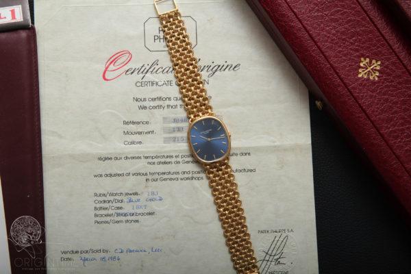 Patek Philippe Ellipse Ref 3848/1 18k Box & Papers