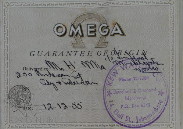 NOS 1952 Omega 2750 'Calatrava'
